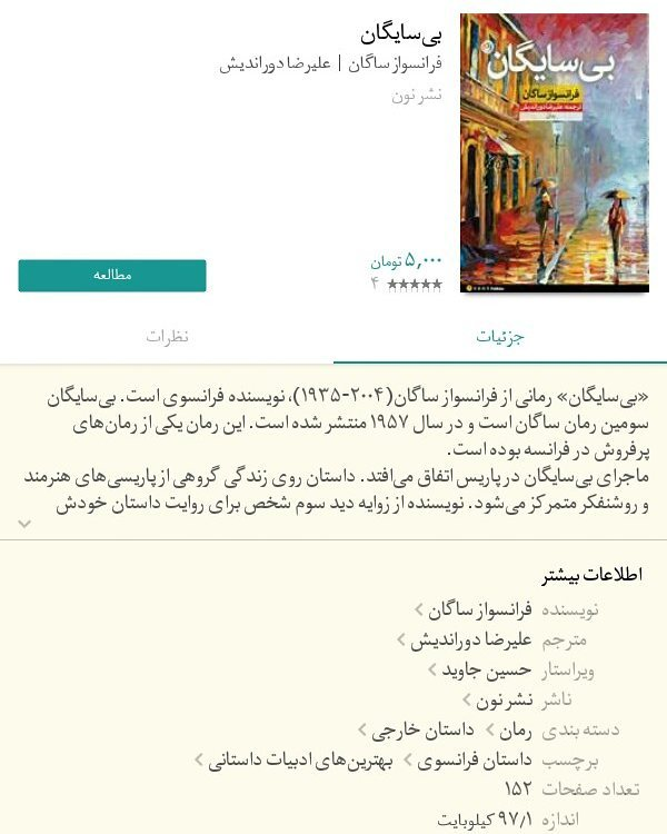 My new book :  _written by  by  published by   download from     جدیدم :  از  تر 1