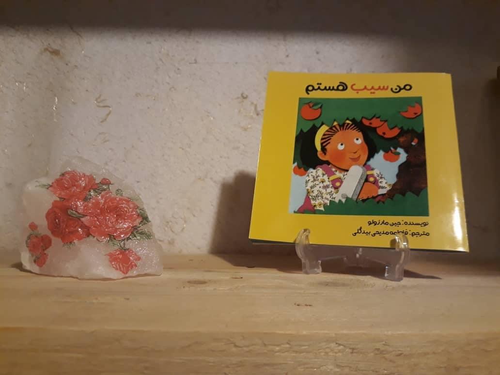 به_ دهیم را      :لرستان ، بروجرد، خیابان بهار، پاساژ خوزستان، طبقه ی دوم، فاز 2