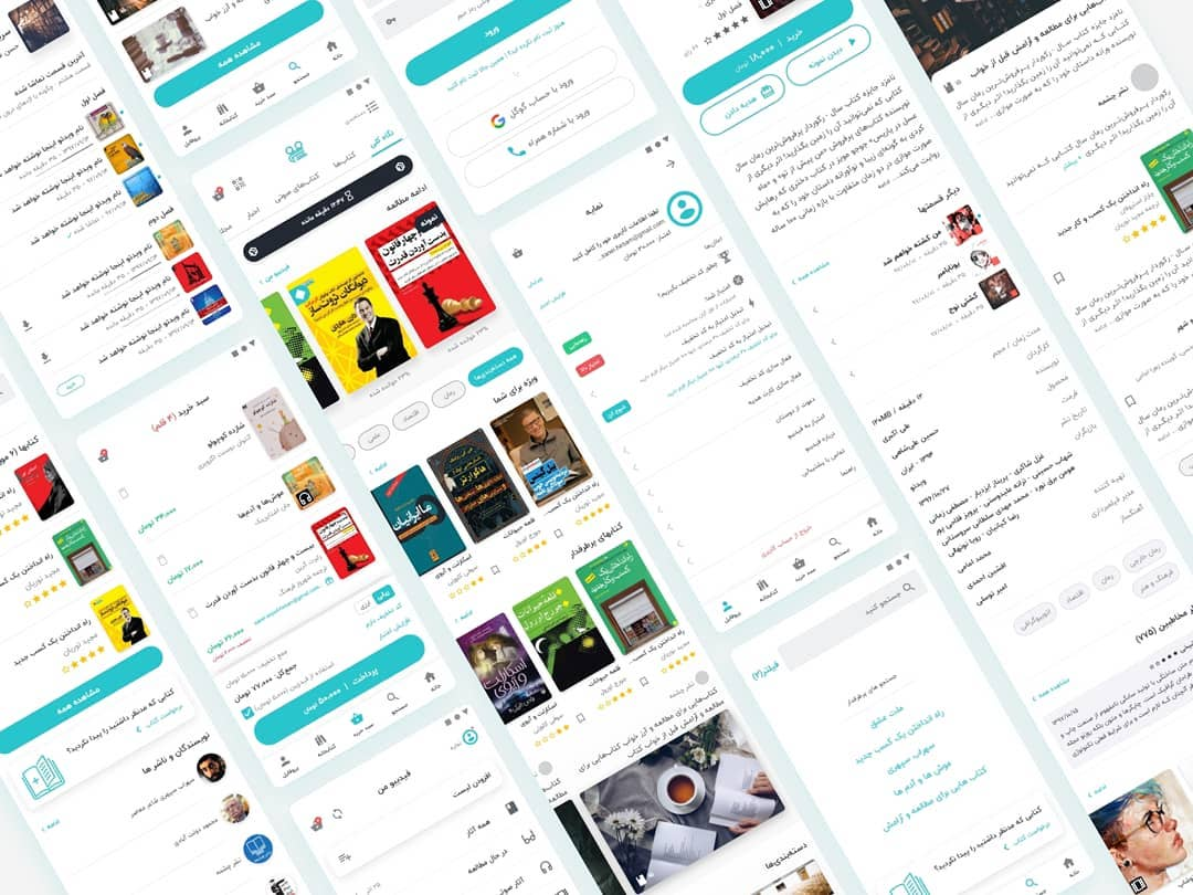 app UI designs.  is one of Iran's biggest e-book / audio book publishers & mark 2