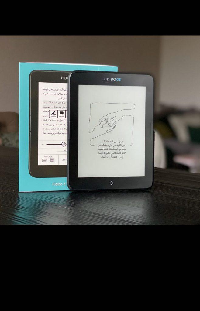 فیدیبوک، نام اولین کتابخوان ایرانی ساخت فیدیبو است که مدتی قبل معرفی شد. بعد از 1