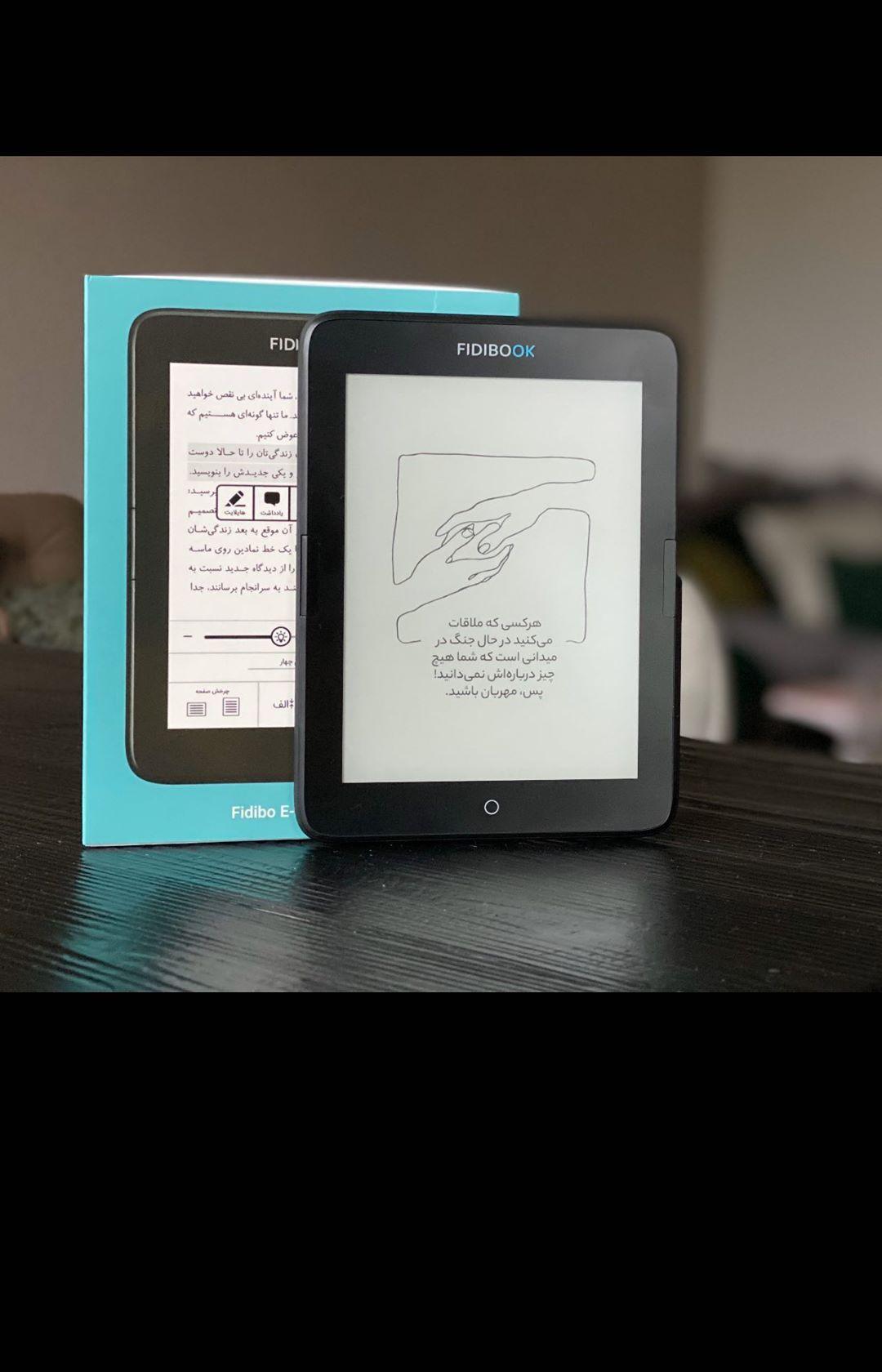 فیدیبوک، نام اولین کتابخوان ایرانی ساخت فیدیبو است که مدتی قبل معرفی شد. بعد از 2
