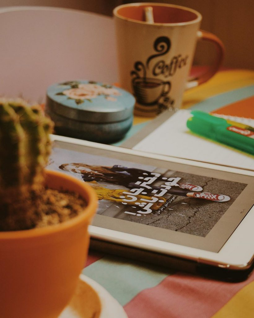 Get starte new book   . . . نوشته روی جلد : اگر میخواهید تبدیل به همان فردی 1