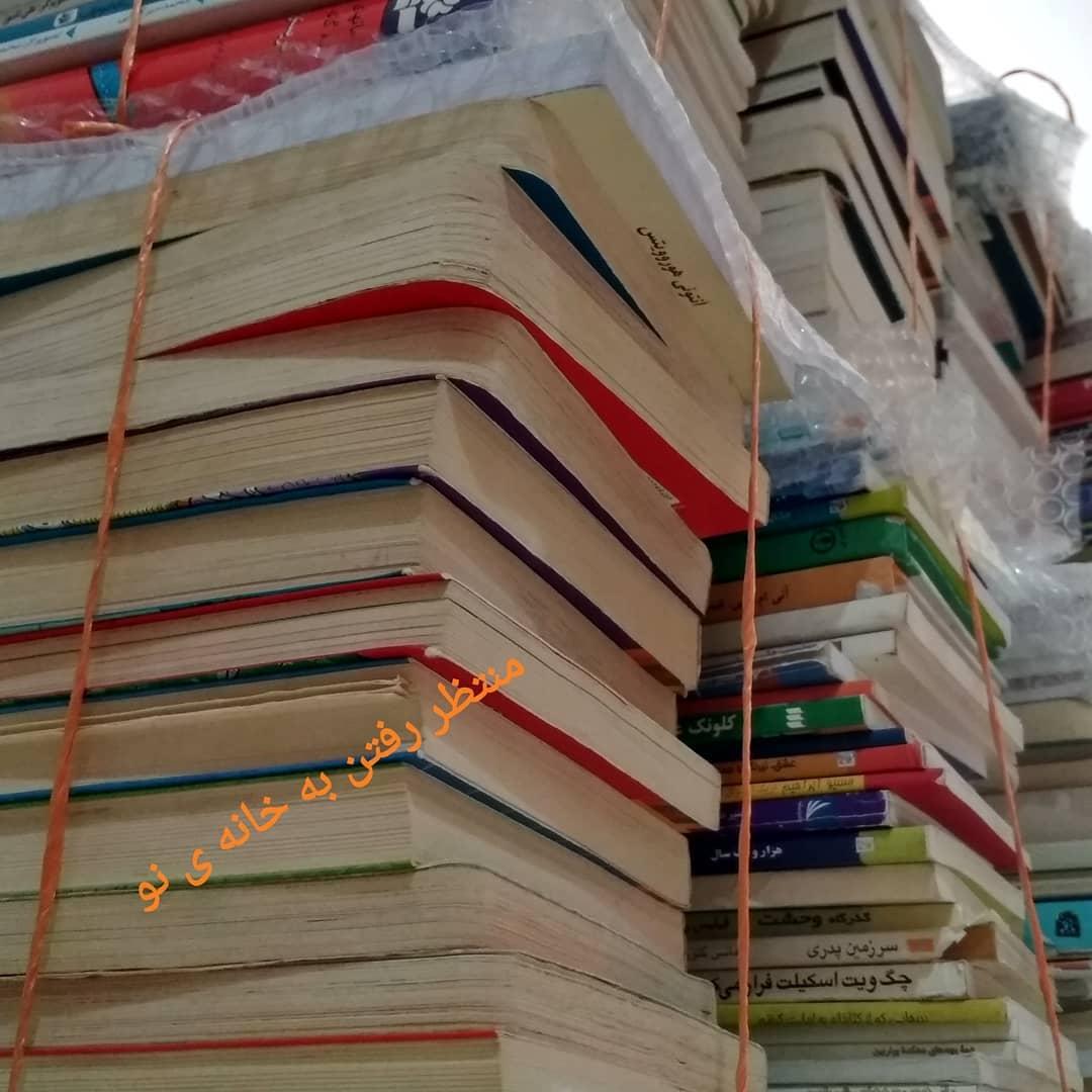 کتاب خوان ها به جای اسباب کشی کتاب کشی می کنند 2
