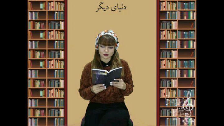 معرفی کتاب     لطفا ورق بزنید و تا آخر ببینید^-^ دوستان کتاب خونتون رو تگ کنید و 1