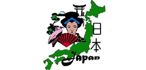 راهنمای تحصیل در ژاپن 1