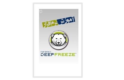 آموزش نرم افزار DEEP FREEZE 1