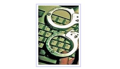 جرایم سایبری از دیدگاه حقوقی 1
