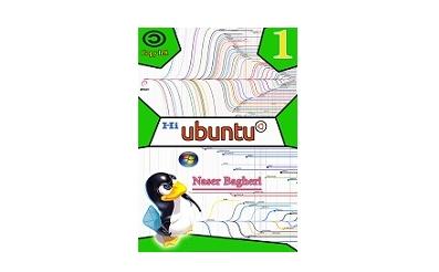 آموزش ساده سیستم عامل اوبونتو 1