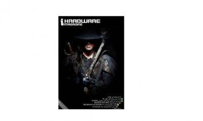 مجله سخت افزار iHARDWARE - شماره اول 2