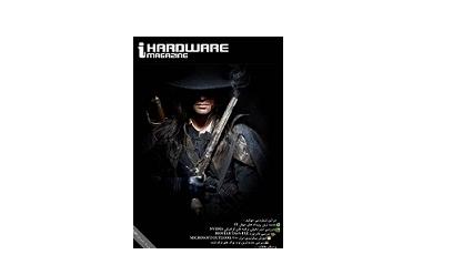 مجله سخت افزار iHARDWARE - شماره اول 1