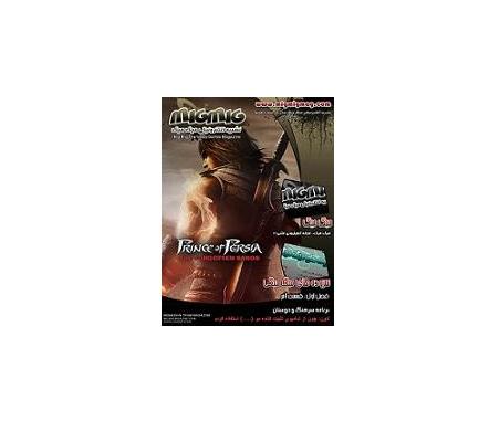 شماره هفتم مجله بازی های کامپیوتری - میگ میگ 1