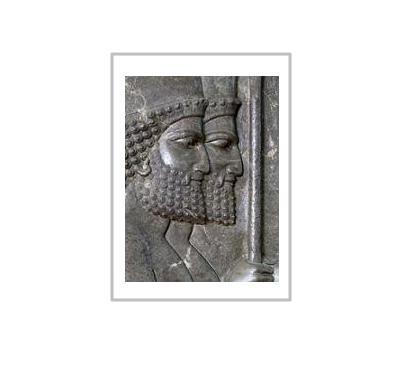 اطلس جامع تاریخ ایران 1