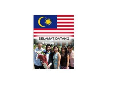 راهنمای تحصیل و زندگی در مالزی 2