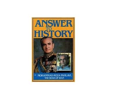 پاسخ به تاریخ